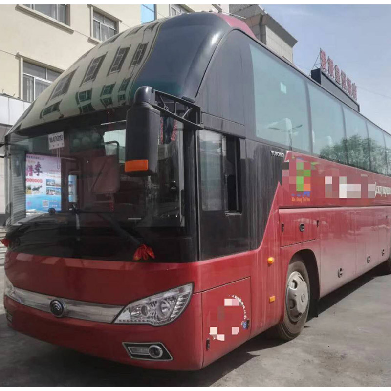 2017 Used Yutong ZK6122HQB5Y Bus 34 Seats