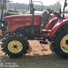 Used Agricultural Farm Tractor, 4*4 Wheel 45 Hp