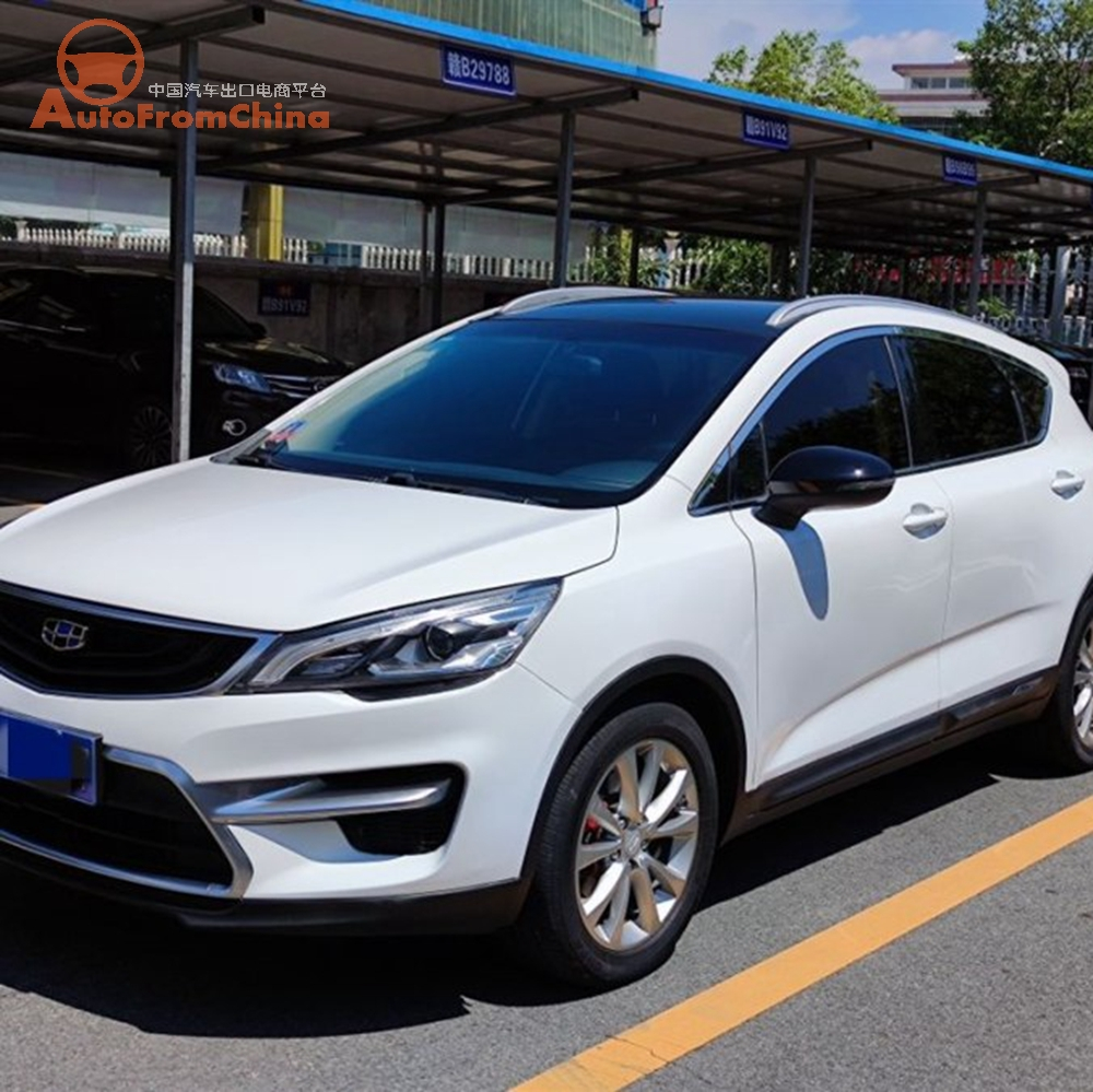 2016 Used Geely Emgrand GS  1.8T