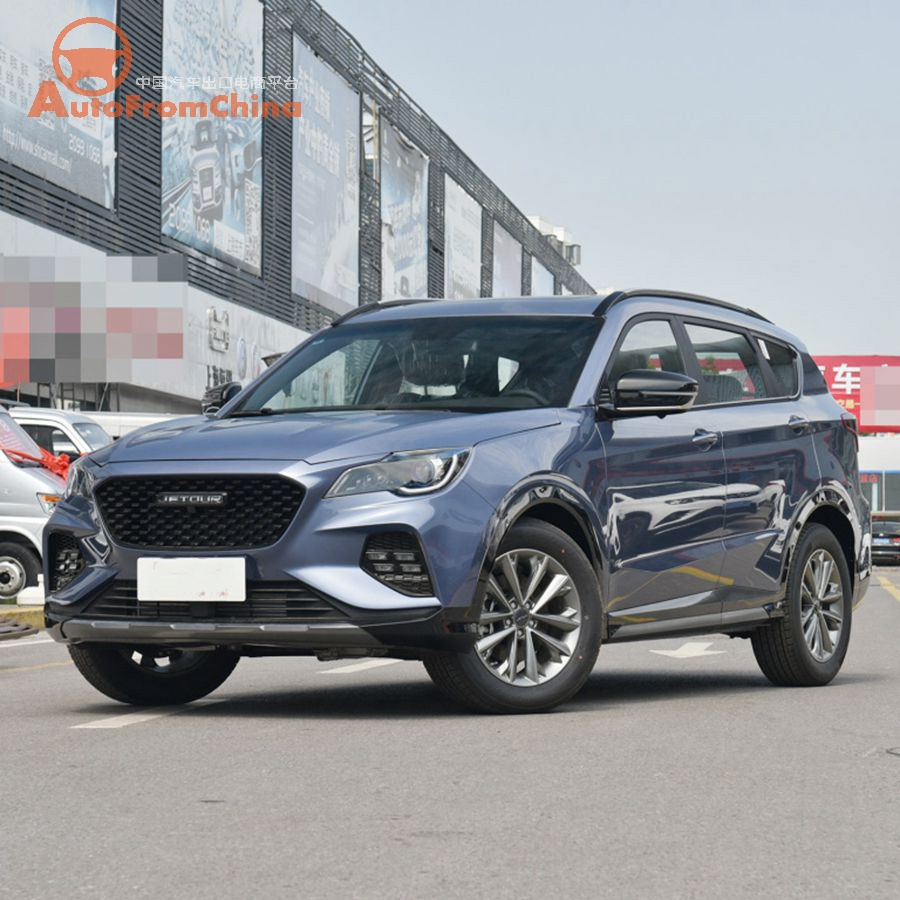 2020 New Chery Jetour X70 Coupe SUV ,Automatic Full Option