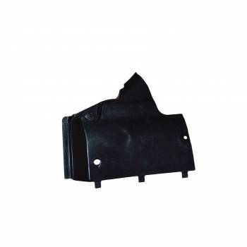 Underbody Front Shield Lining Trim  Audi Q5