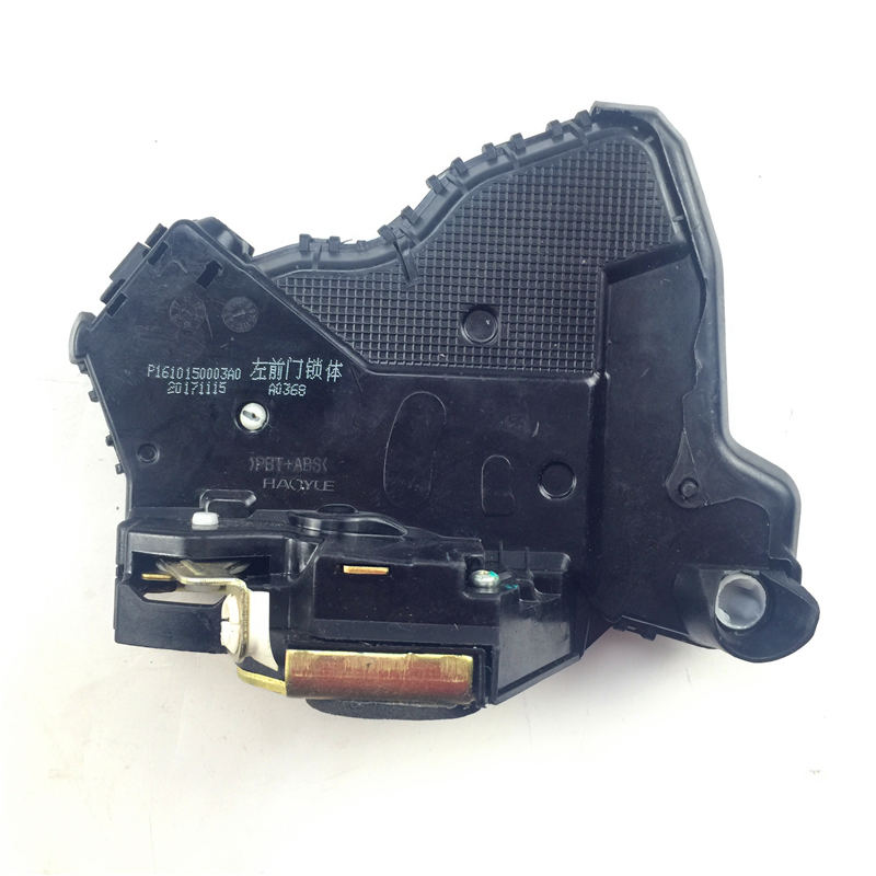 P1610150003A0 FRONT DOOR LOCK ASSY FOTON PICKUP SPARE PARTS